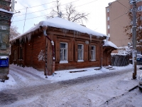 Samara, Samarskaya st, house 139. Apartment house