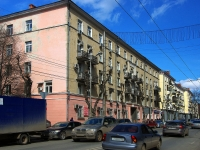 neighbour house: st. Samarskaya, house 146. office building