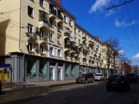 neighbour house: st. Samarskaya, house 148. Apartment house
