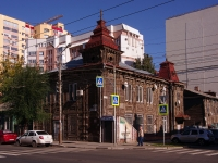 neighbour house: st. Samarskaya, house 151. Apartment house