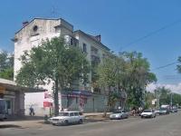 Samara, Samarskaya st, house 36/38. Apartment house