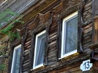 Самара, улица Самарская, дом 13. многоквартирный дом