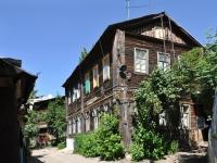 Samara, Samarskaya st, house 13. Apartment house