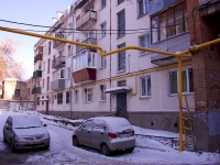 Samara, Samarskaya st, house 32. Apartment house
