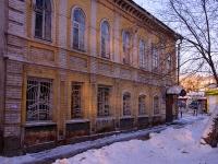 萨马拉市, 管理机关 ПЖРТ Администрации Самарского района, Samarskaya st, 房屋 34