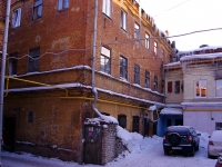 Samara, Samarskaya st, house 40. multi-purpose building