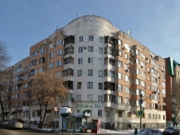 Samara, Samarskaya st, house 43. Apartment house