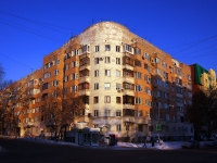 neighbour house: st. Samarskaya, house 43. Apartment house