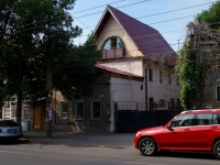 neighbour house: st. Samarskaya, house 46. Private house