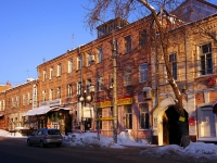 萨马拉市, Samarskaya st, 房屋 51. 写字楼