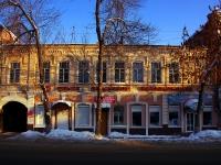 Самара, улица Самарская, дом 51. офисное здание