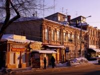 Samara, Samarskaya st, house 53. Apartment house