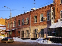 neighbour house: st. Samarskaya, house 53. Apartment house