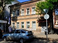 Samara, Samarskaya st, house 54. Apartment house
