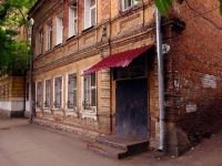 neighbour house: st. Samarskaya, house 54. Apartment house