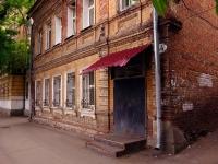 соседний дом: ул. Самарская, дом 54. многоквартирный дом