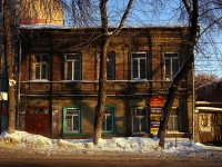 Samara, Samarskaya st, house 57. Apartment house