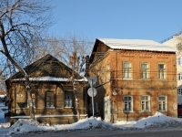 Samara, Samarskaya st, house 60. Apartment house