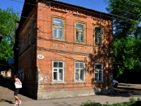 neighbour house: st. Samarskaya, house 60. Apartment house