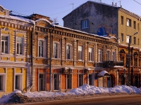 萨马拉市, Samarskaya st, 房屋 63. 公寓楼
