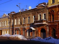 neighbour house: st. Samarskaya, house 63. Apartment house