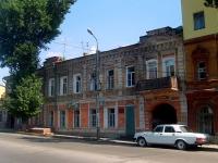 Samara, Samarskaya st, house 63. Apartment house