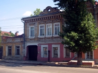 Самара, Самарская ул, дом 65