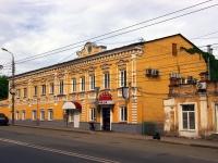 "neighbour house: st. Samarskaya, house 69. hotel ""Колос"""