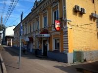 """соседний дом: ул. Самарская, дом 69. гостиница (отель) """"Колос"""""""