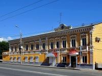 """Samara, hotel """"Колос"""", Samarskaya st, house 69"""