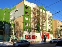Самара, улица Самарская, дом 70. многоквартирный дом