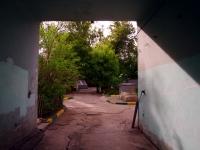 萨马拉市, Samarskaya st, 房屋 70. 公寓楼