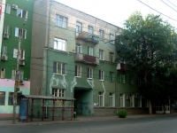 Samara, Samarskaya st, house 72. Apartment house