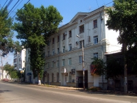 Samara, Samarskaya st, house 75. Apartment house