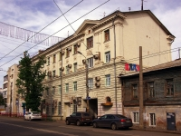 neighbour house: st. Samarskaya, house 75. Apartment house