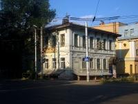 Samara, Samarskaya st, house 81. office building