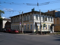 萨马拉市, Samarskaya st, 房屋 81. 写字楼