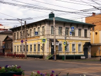 neighbour house: st. Samarskaya, house 81. office building
