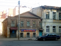 Samara, Samarskaya st, house 83. Apartment house