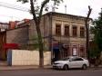 萨马拉市, Samarskaya st, 房屋85