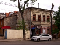 Samara, Samarskaya st, house 85. office building