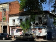 Самара, Самарская ул, дом87