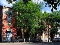 Samara, polyclinic Городская поликлиника № 3. Детское отделение, Samarskaya st, house 89