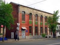 neighbour house: st. Samarskaya, house 89. polyclinic Городская поликлиника № 3. Детское отделение