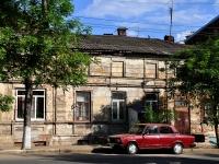 萨马拉市, Samarskaya st, 房屋 91. 公寓楼