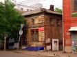 Samara, Samarskaya st, house91