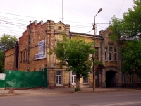 neighbour house: st. Samarskaya, house 93. Apartment house