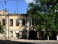 Samara, Samarskaya st, house 93. Apartment house