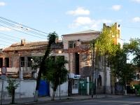 萨马拉市, 管理机关 Международный центр развития культуры в Самарской области , Samarskaya st, 房屋 95