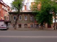 Самара, улица Самарская, дом 97. многоквартирный дом